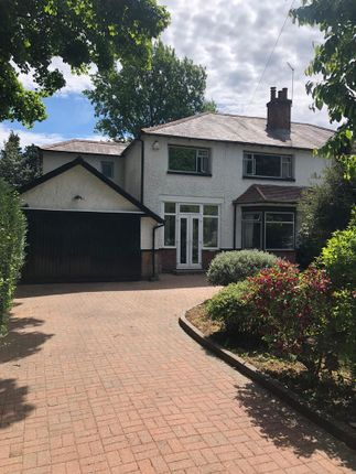 Thumbnail Semi-detached house to rent in Belle Walk, Moseley, 4 Bedroom Semi Detached