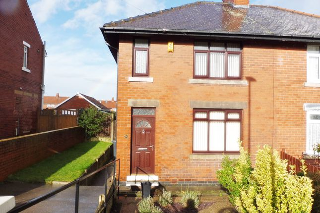 Front View of Loxley Avenue, Wombwell Barnsley S73