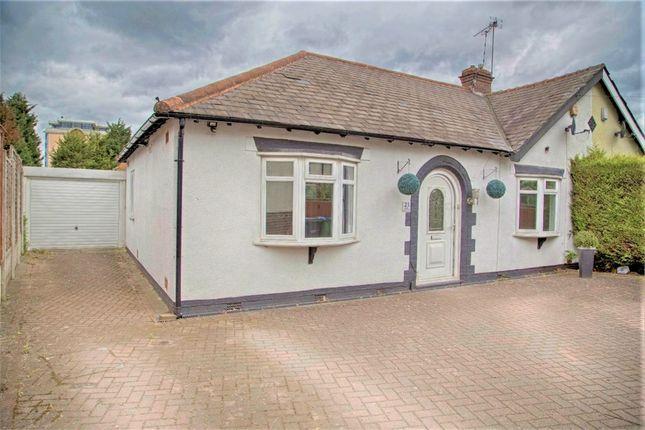 Thumbnail Semi-detached bungalow for sale in Park Crescent, West Bromwich, West Midlands