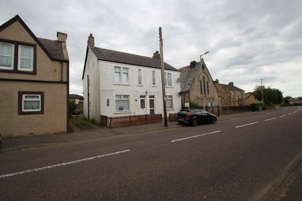 Thumbnail Property to rent in Station Road, Law, Carluke
