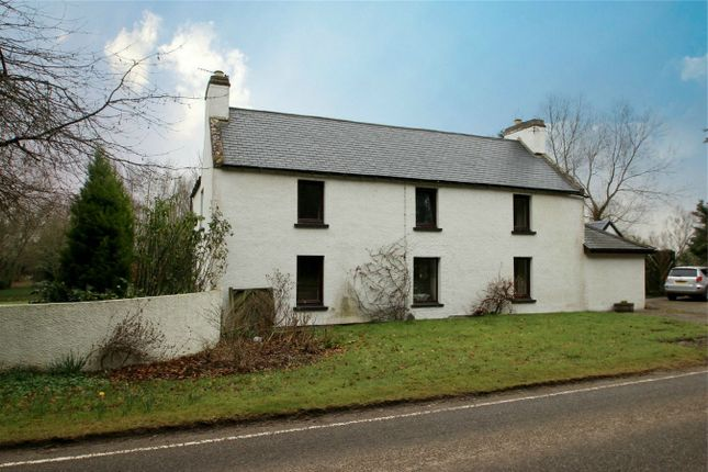 Thumbnail Commercial property for sale in Lower Pitcalnie, Nigg, Tain, Highland