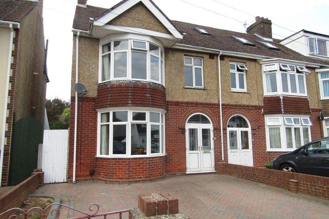 Thumbnail End terrace house to rent in Romsey Avenue, Fareham
