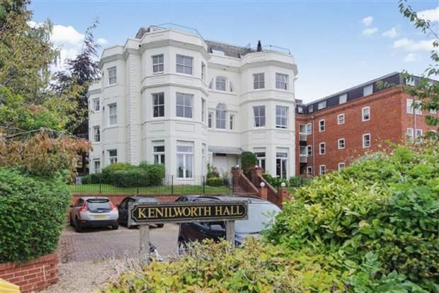 Thumbnail Flat for sale in Kenilworth Hall, Bridge St, Kenilworth