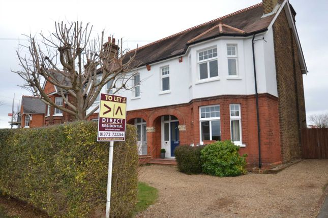 Thumbnail Semi-detached house to rent in Bridge Road, Epsom