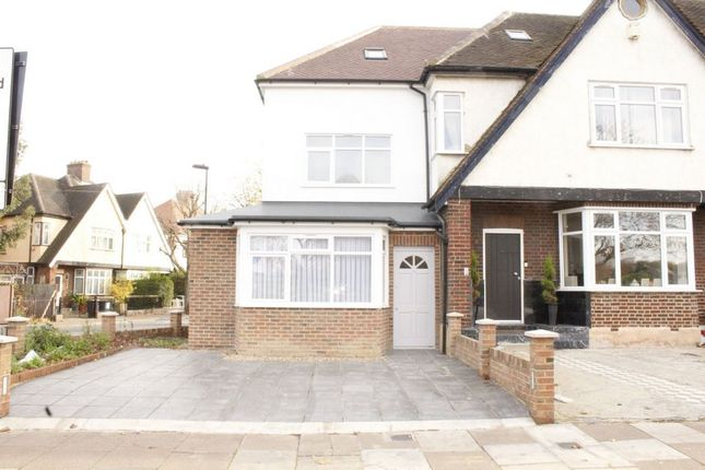 Thumbnail End terrace house for sale in Park View Gardens, White Hart Lane