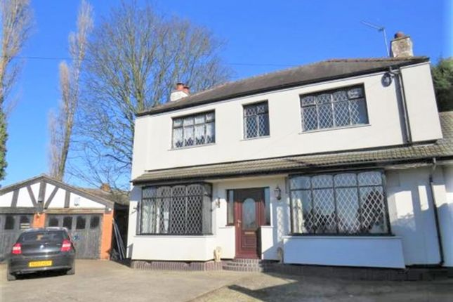 Thumbnail Detached house for sale in Bunkers Hill Lane, Bilston