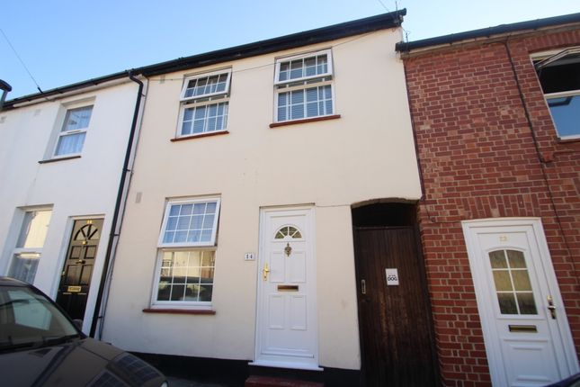 Thumbnail Terraced house to rent in Albert Road, St Pauls Cray