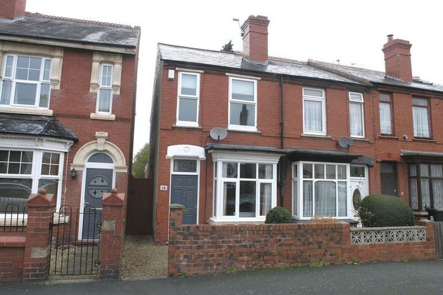 Terraced house in  Stourbridge  Wollescote  Perrins Lane  Birmingham