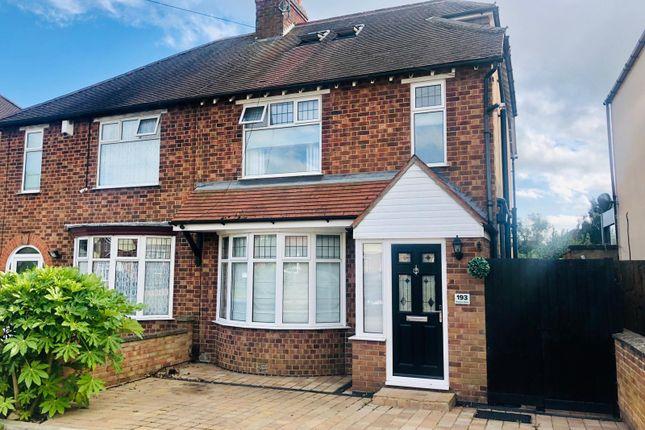 Thumbnail Semi-detached house for sale in Rushton Road, Desborough, Kettering