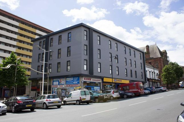Thumbnail Flat to rent in Micklegate House, Horse Fair, Pontefract