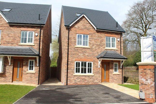 Thumbnail Detached house to rent in Badgers Close, Rainhill, Prescot
