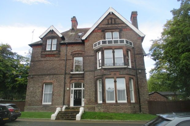 Thumbnail Flat to rent in Elmswood Court, Palmerston Road, Mossley Hill, Liverpool