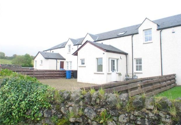 Thumbnail Terraced house to rent in The Steading, Auchenbothie, Kilmacolm, Inverclyde
