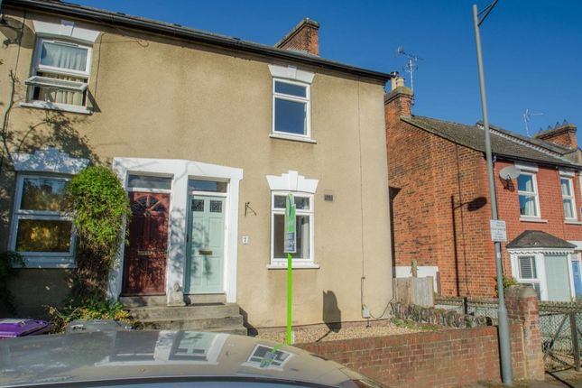 Thumbnail Terraced house for sale in The Cloisters, Radcliffe Road, Hitchin