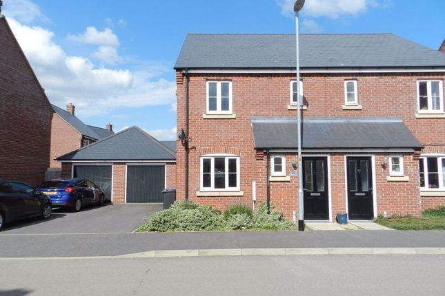 Thumbnail Property to rent in Brampton Grange Drive, Daventry
