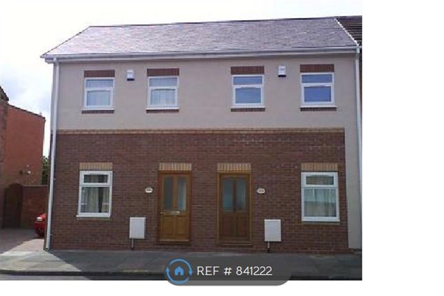 Thumbnail Terraced house to rent in Milburn Road, Ashington