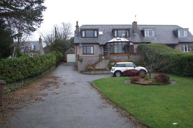 Thumbnail Semi-detached house to rent in Fairley Road, Kingswells, Aberdeen