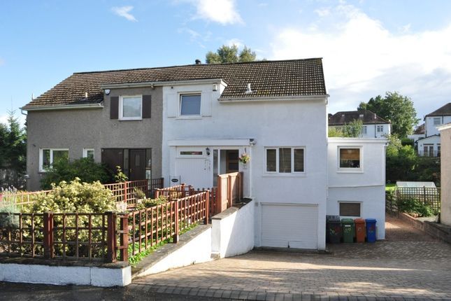 Thumbnail Semi-detached house for sale in South Mains Road, Milngavie, East Dunbartonshire