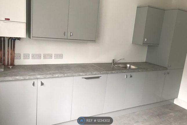 Thumbnail Terraced house to rent in Brookhill Close, London