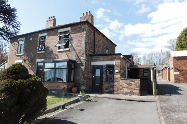 Thumbnail Semi-detached house for sale in Rose Tree Lane, Newhall