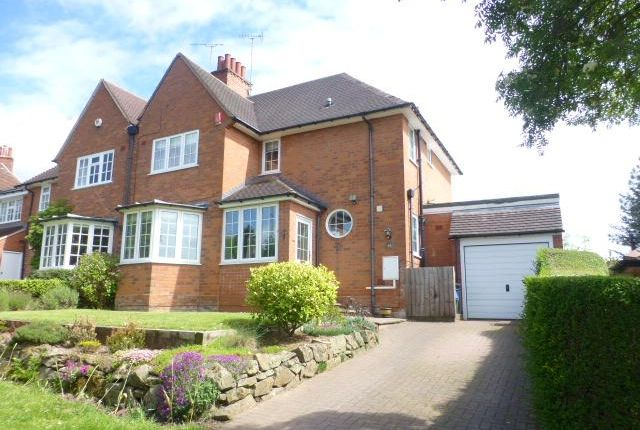 Thumbnail Semi-detached house for sale in Weoley Hill, Bournville, Birmingham