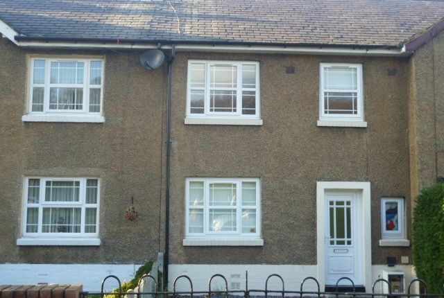 Thumbnail Terraced house to rent in Bryn Llwyd, Bangor