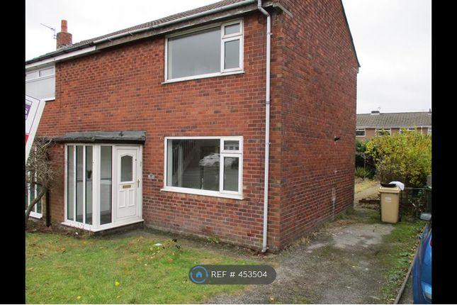 Thumbnail Semi-detached house to rent in Edinburgh Road, Little Lever, Bolton