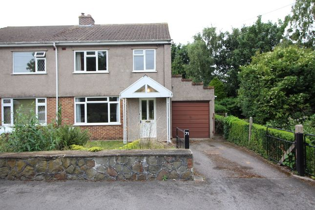Thumbnail End terrace house for sale in Station Road, Winterbourne Down, Bristol