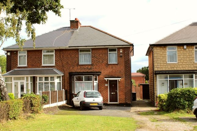 Thumbnail Semi-detached house for sale in Yardley Road, Yardley, Birmingham