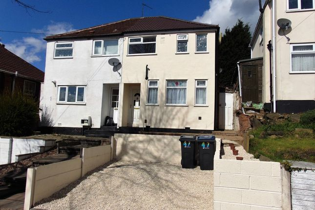 Thumbnail Semi-detached house to rent in Tresham Road, Great Barr, Birmingham