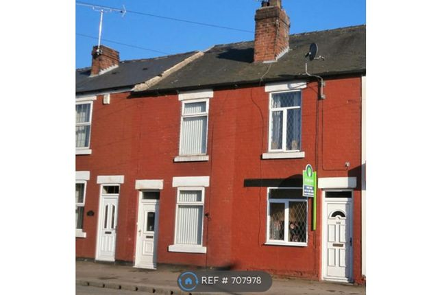 Thumbnail Terraced house to rent in Station Road, Sheffield