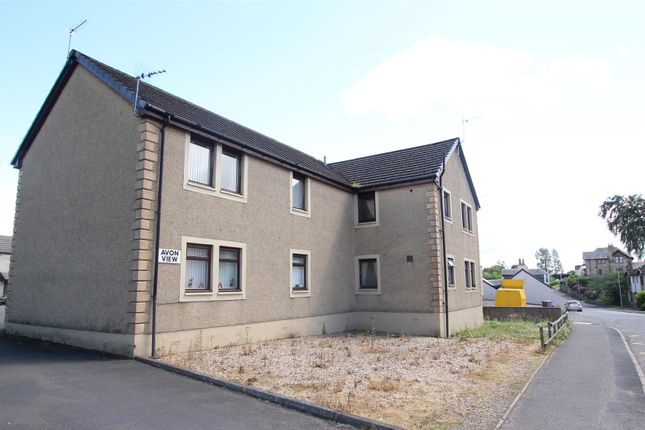 Thumbnail Flat for sale in Avon View, Strathaven