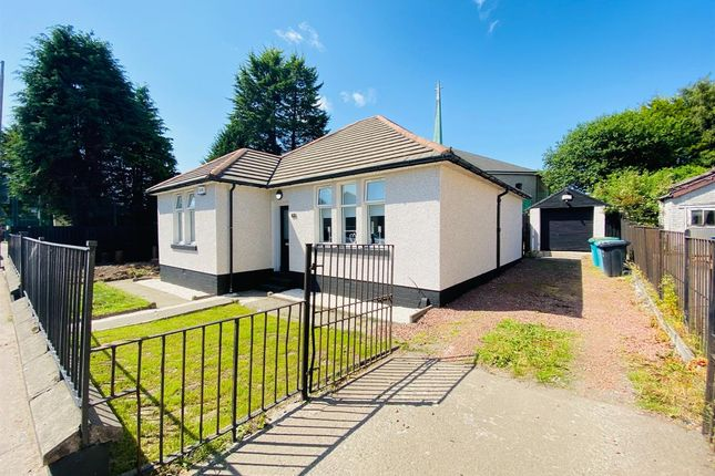 Thumbnail Bungalow for sale in Carlisle Road, Airdrie