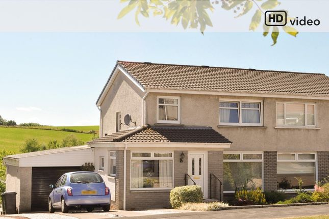 Thumbnail Semi-detached house for sale in Galbraith Drive, Milngavie, Glasgow