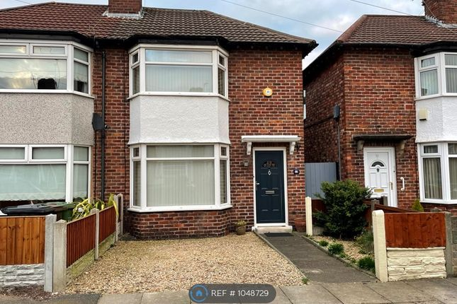 2 bed semi-detached house to rent in Vermont Road, Liverpool L23