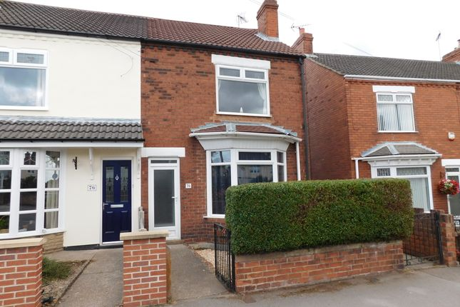 Thumbnail End terrace house to rent in Chesterfield Road North, Mansfield