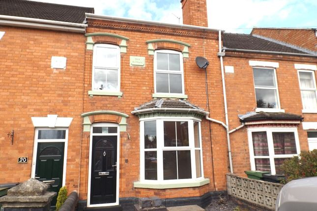 2 bed terraced house to rent in Mcintyre Road, Worcester WR2