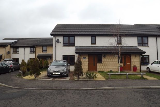 Thumbnail End terrace house to rent in Lomond Drive, Falkirk