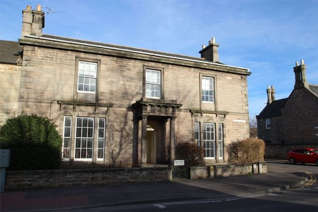Thumbnail Commercial property to let in 26 Hay Street, Elgin, Moray