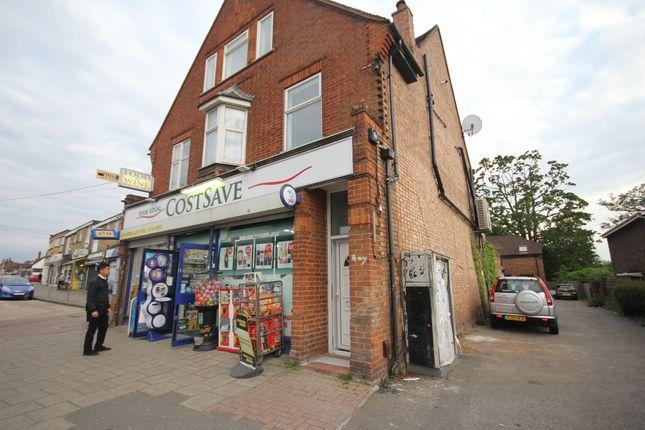 Thumbnail End terrace house to rent in Ickenham, Uxbridge
