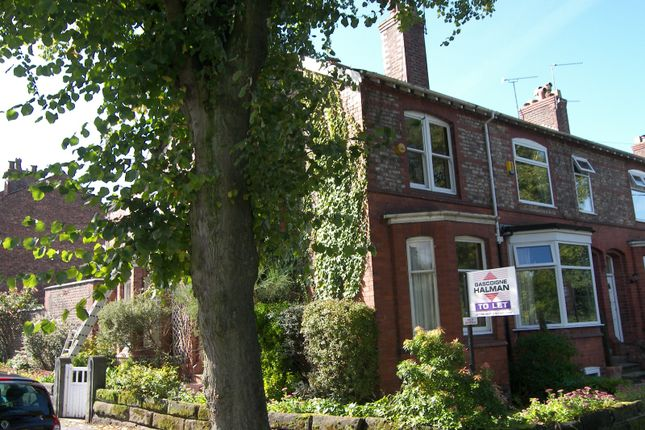 2 bed end terrace house to rent in 77 Beech Road, Hale, Altrincham WA15