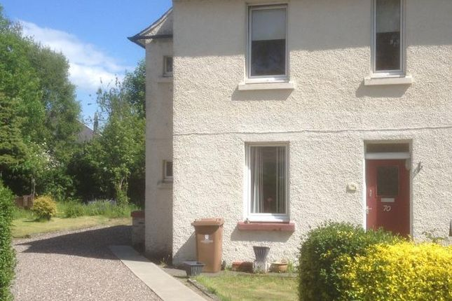 Thumbnail Flat to rent in Smithfield Loan, Alloa