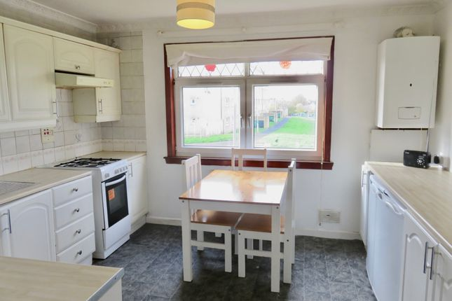 Kitchen/Dining of Parkhead Lane, Airdrie ML6