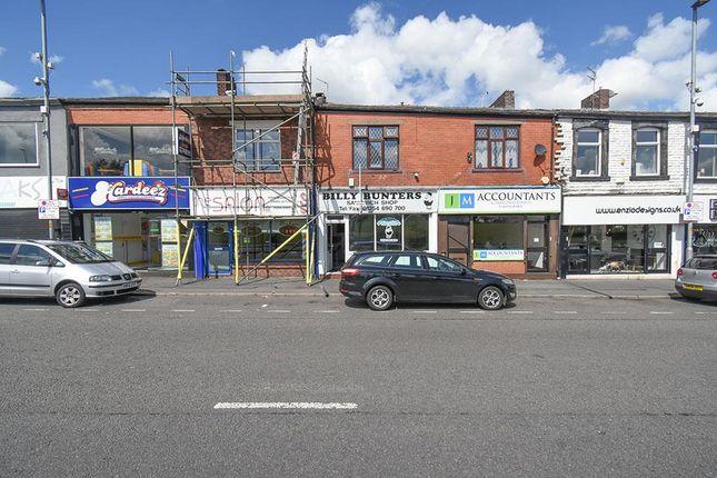 Front of Copy Nook, Blackburn BB1