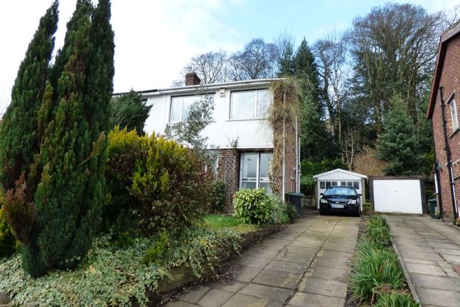 Thumbnail Semi-detached house to rent in Lansdowne Close, Baildon, Shipley