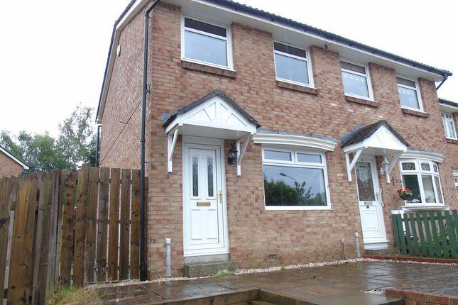 2 bed end terrace house for sale in High Burnside Avenue, Langloan, Coatbridge