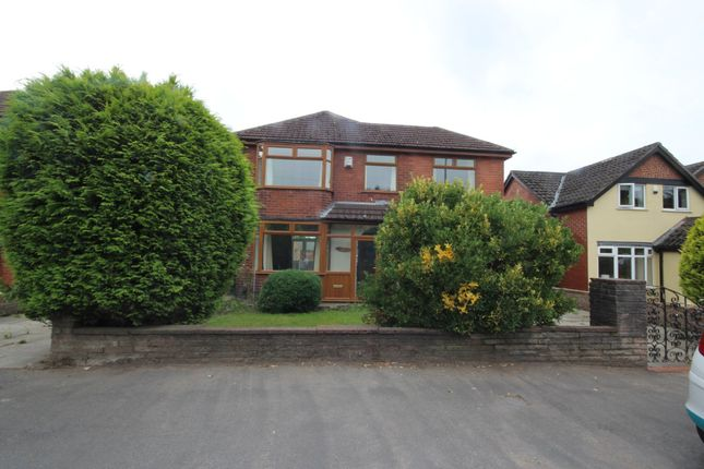Thumbnail Detached house to rent in Hilton Lane, Walkden, Manchester