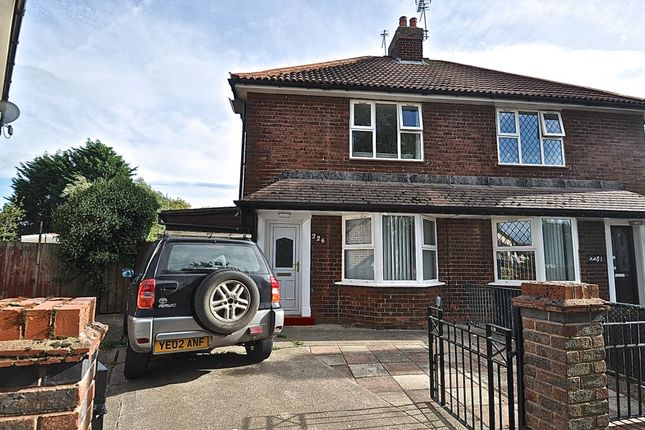 Thumbnail Semi-detached house for sale in Wingfield Road, Hull, East Riding Of Yorkshire