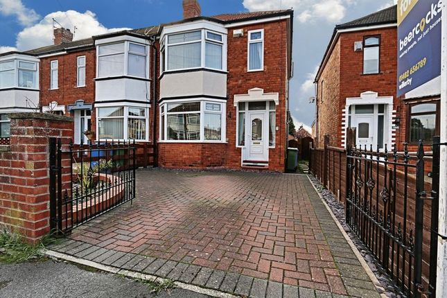 Thumbnail End terrace house for sale in Loyd Street, Anlaby, Hull