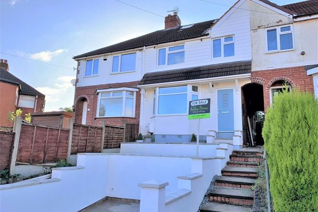 Thumbnail Terraced house for sale in Hopwood Grove, Longbridge, Northfield, Birmingham